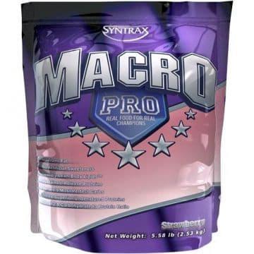 Macro Pro 2530-2560 грамм