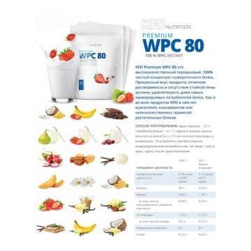 http://kupiprotein.ru/3483-thickbox/premium-wpc-80-instant-700-g-kfd.jpg