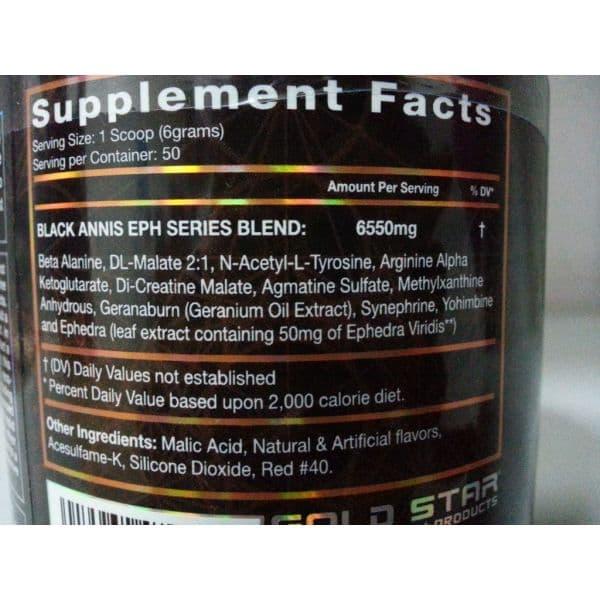спортивный витамин с