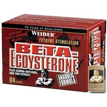 BETA-Ecdysterone 84 капсулы