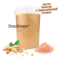 DopDrops Арахисовая Паста КРАНЧИ 1000г [гималайская соль]