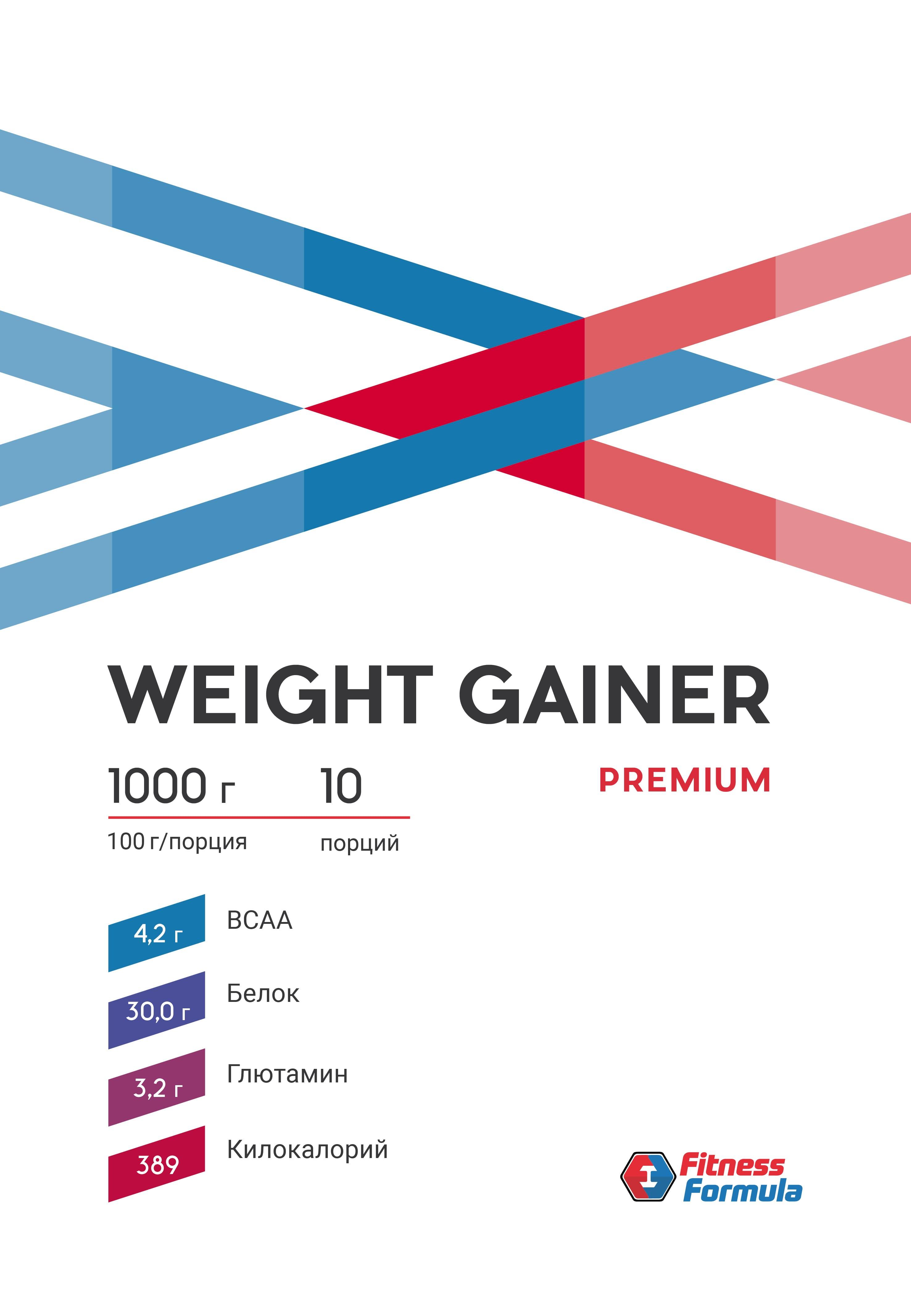 Gainer-01.jpg