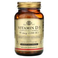 Vitamin D3 (витамин D, холекальциферол) 5000 ME 100 мягких капсул Solgar