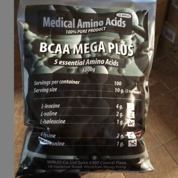 BCAA MEGA 1 кг (без вкуса)