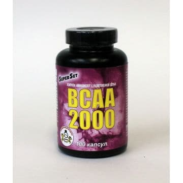 BCAA 2000 100 капсул СуперСет
