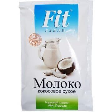 Молоко кокосовое сухое 35 г (пакет-саше) Fit-Parad