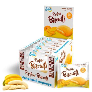 PROTEIN BISCUITS 30% 40 грамм Solvie
