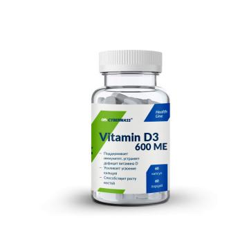 Vitamin D3 60 капсул Cybermass