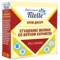 """Крем-десерт """"Сгущенное молоко со вкусом карамели"""", Fitelle, 100 г"""