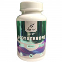 Just Ecdysterone 90 капсул JUST FIT