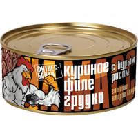 Куриное филе грудки с бурым рисом 325 грамм Фитнес банки