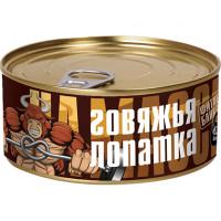 ГОВЯЖЬЯ ЛОПАТКА 352 грамм Фитнес банкиго