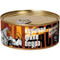 Куриное филе бедра 325 грамм Фитнес банки