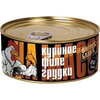 Куриное филе грудки 325 грамм Фитнес банки