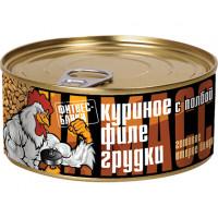 Куриное филе грудки с полбой 325 грамм Фитнес банки