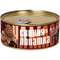 Лопатка свиная 325 грамм Фитнес банки