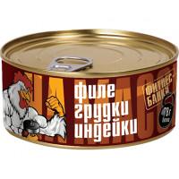 Филе грудки индейки 325 грамм Фитнес банки
