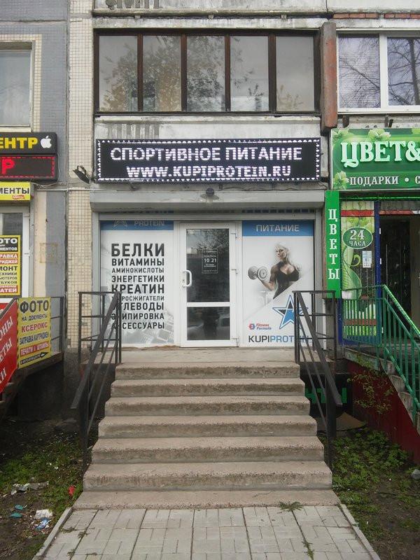м. Проспект Просвещения