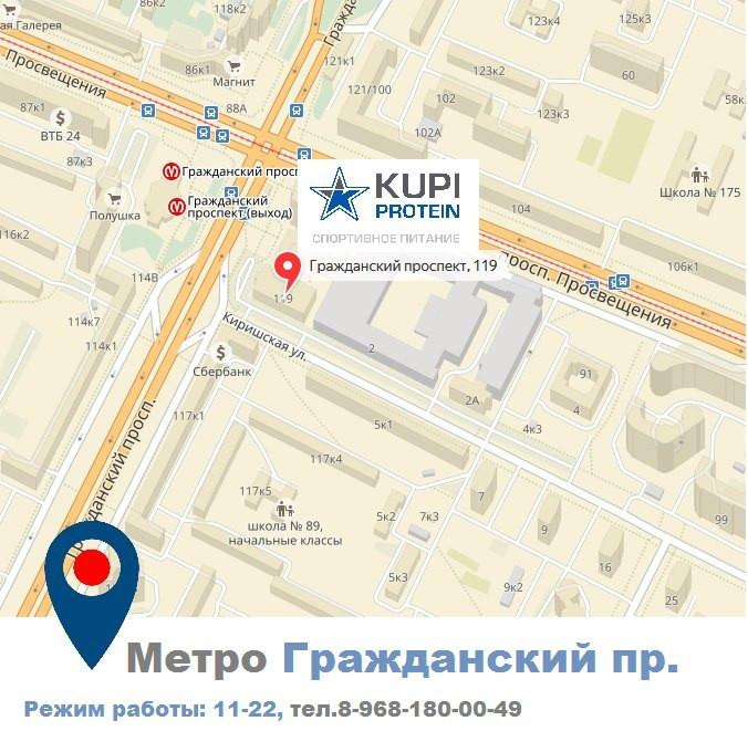 м. Гражданский проспект - ЗАКРЫТ ДО 05.04.